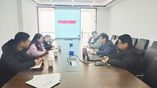 江北新区生命健康产业发展管理办公室罗主任来我院指导工作